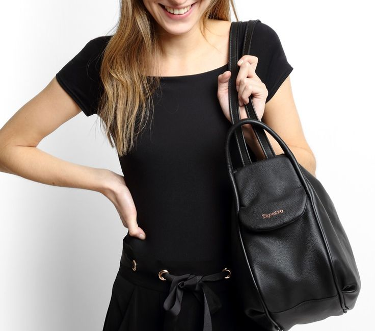 """Shopping Bag """"Kitri"""". Black Buffalo calfskin, silk calfskin and buffalo calfskin. #Repetto #RepettoBags #Black"""