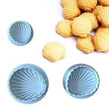 3pcs set Shell Fondant Cake Decorating Tools Cookies Cutters Set Plunger Cake Mold Cookies Tools Bakeware New