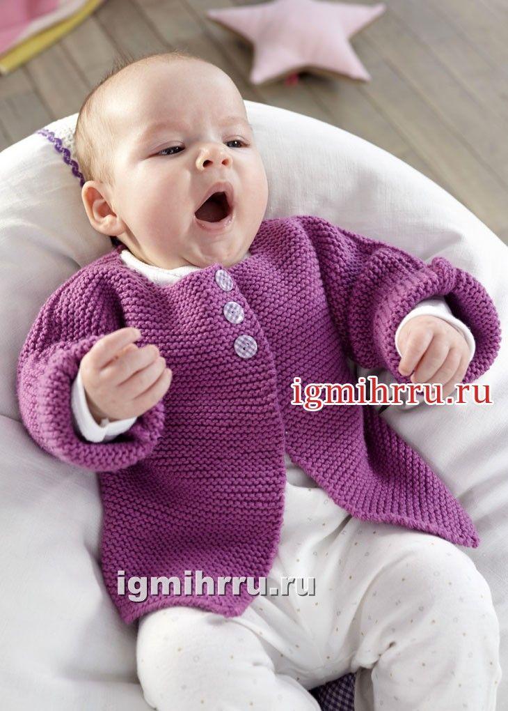 Лиловый жакет для малышки в возрасте от 3 месяцев до 2 лет. Вязание спицами для детей
