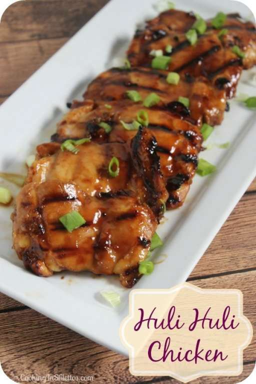 Huli Huli Chicken - one of my all time favorite Polynesian dishes.  For a taste of Hawaii, fire up the grill and make this chicken - all you will need is a mai tai to go with.