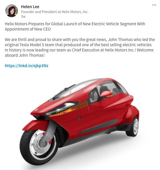 160 Best Images About Tilting Trikes On Pinterest