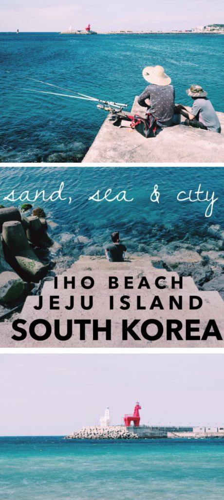 Sand, Sea, and Jeju-si: Iho Beach on Jeju Island, South Korea: Conveniently located in Jeju City, South Korea, Iho Beach (Iho Tewoo Beach) is perfect for fishing, boat rentals, and its quirky horse-shaped lighthouses!