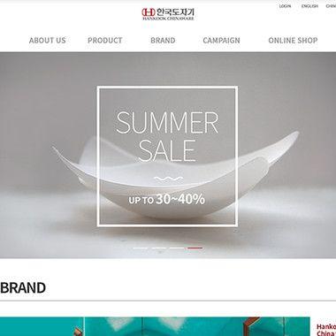한국도자기 웹 리뉴얼
