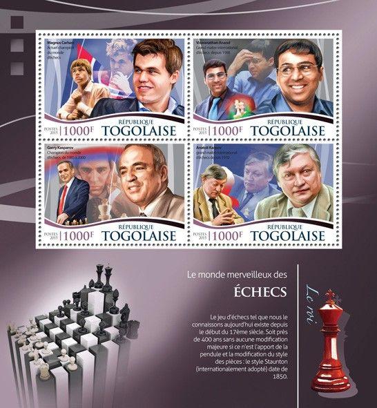 Post stamp Togo TG 15321 aFascinating world of chess (Magnus Carlsen, present world chess champion, {…} Anatoly Karpov, international grandmaster since 1970)