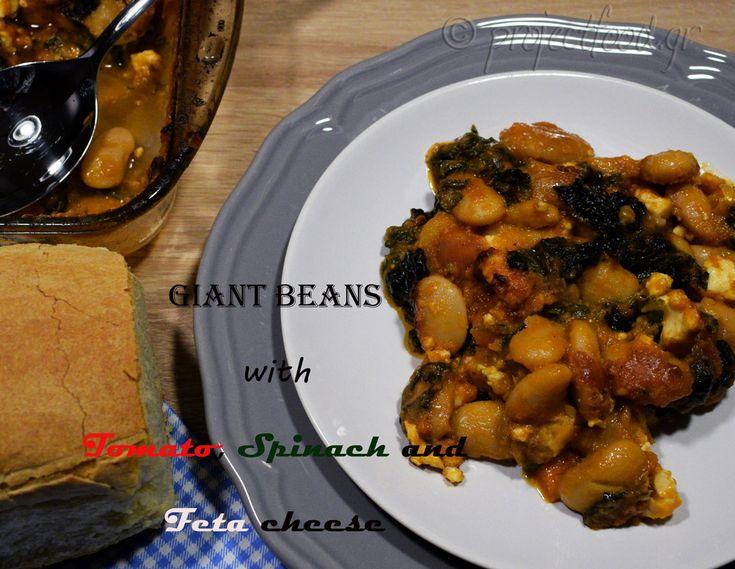 Γίγαντες στο Φούρνο Με Σπανάκι και Φέτα | projectfood.gr