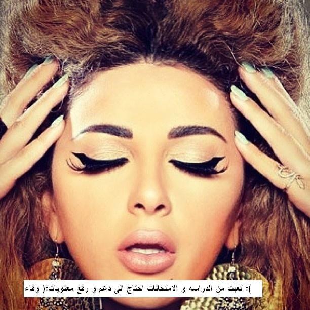 Myriam Fares (@myriamfares) | Twitter