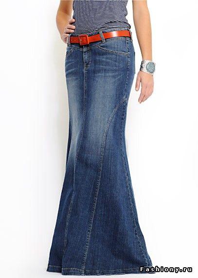 skirt_jeans
