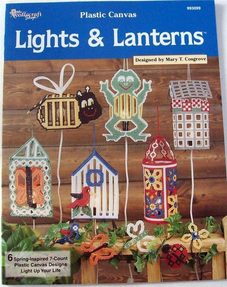 17 Best Images About Plastic Canvas Lanterns On Pinterest