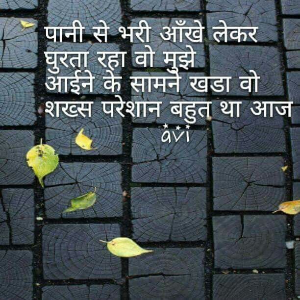 1000 images about shayari hindi quotes on pinterest for Bano ye abid ko lyrics
