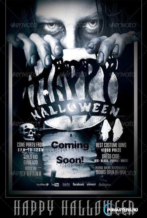26 best Halloween Party Flyer Template images on Pinterest ...