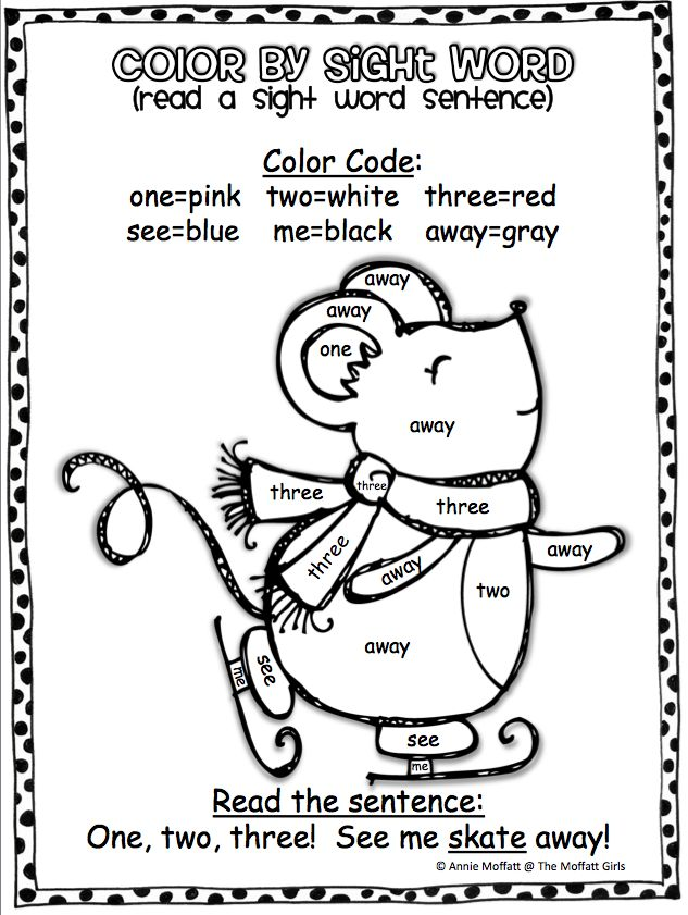Color by sight words…and read a sight word sentence!