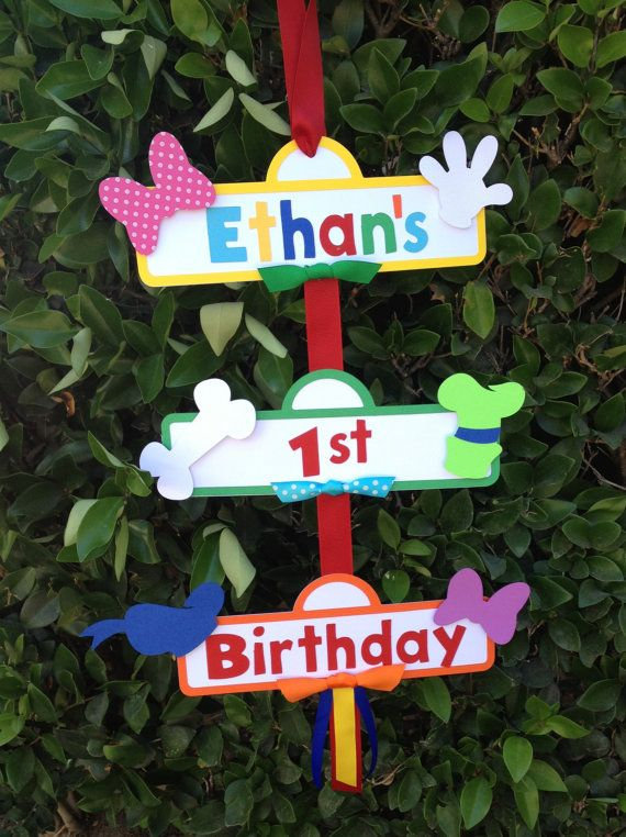 Mickey's Clubhouse Party Sign by YourPartyShoppe on Etsy, $20.00