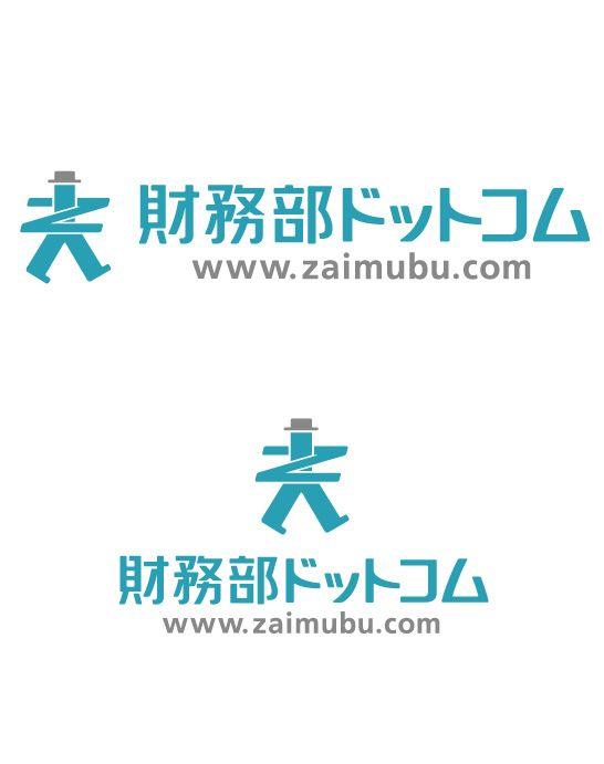 ロゴ   ロゴマーク   會社ロゴ CI   ブランディング   筆文字   大阪のデザイン事務所  cosydesign.com - via http://bit.ly/epinner