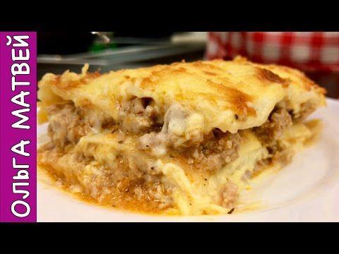 Буженина - это блюдо всегда украсит любой стол, очень вкусный рецепт. Оно действительно очень сочная. Рецепт Ниже под Видео!!! А Также Плейлисты с Другими Ре...