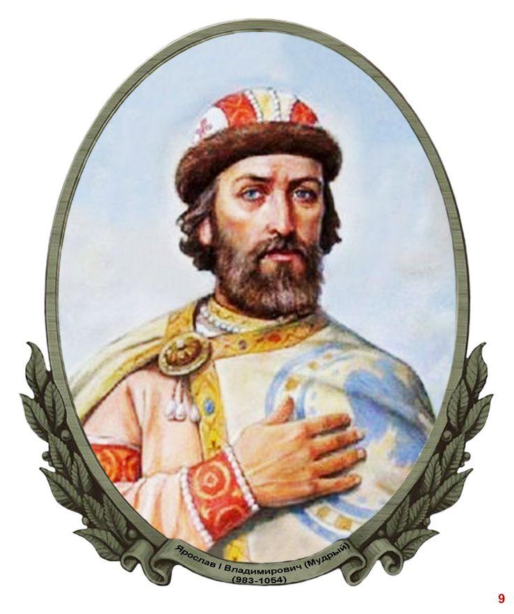 картинка с портретом владимира великого данного
