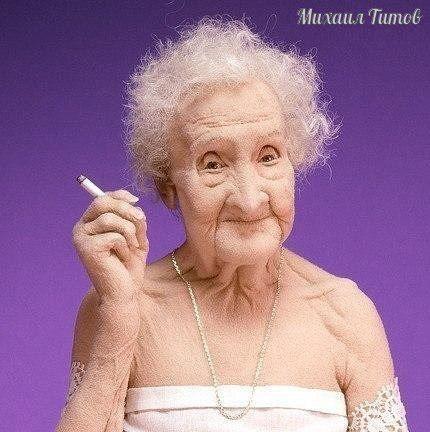УДИВИТЕЛЬНАЯ ДАМА  Жанна Кальмон установила мировой рекорд продолжительности жизни — 122 года и 164 дня. (1875 — 1997)  Видимо судьбе просто нравилось, как живет мадам Кальмон. Жанна — француженка, она родилась в Орли. Когда построили Эйфелеву башню, ей было 14 лет. В это время она встречалась с Ван Гогом, «Он был грязен, плохо одет и хмур» заявила она о художнике в 1988 году в честь его столетия в одном интервью.  В 85 лет она занималась фехтованием, а в 100 ездила на велосипеде. Жанна…