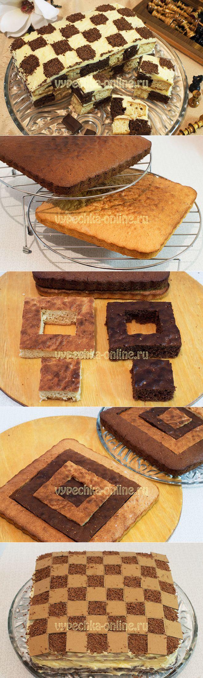 📌 Бисквитный торт Шахматная доска 🎂  ➡ http://vypechka-online.ru/torty-i-pirozhnye/biskvitnyj-tort-shahmatnaya-doska/  #Торт #Бисквит #Шахматы #ШахматнаяДоска #Выпечка #Рецепты #Вкусняшка #ВыпечкаОнлайн #Cake #Chess #Chessboard #Baking #Recipes #Sweets #BakingOnline