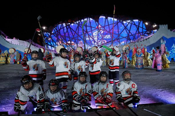 Beijing 2022 - Beijing Holds New Year's Eve Countdown Event Themed On 2022 Winter Olympic Bid
