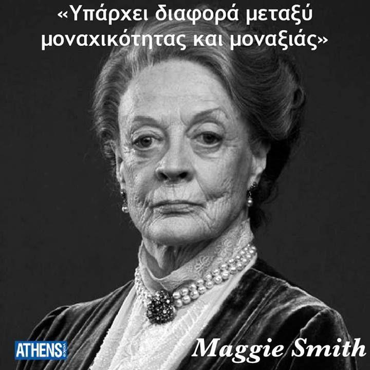 Γεννήθηκε στις 28 Δεκεμβρίου 1934