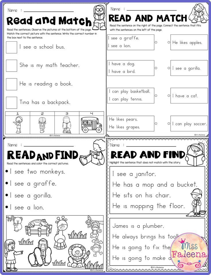 Free Reading Activities for Beginning Readers | Freebies ...