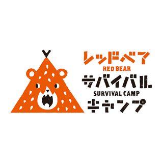 レッドベアサバイバルキャンプのロゴ:キーワードすべてを融合したロゴ | ロゴストック