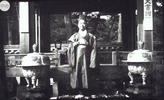 "His Majesty, The King of Korea,""Ko jung"" [sic]. Percival Lowell photo ca. 1882"