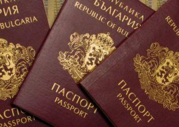 Bulgaristan vizesi hakkında merak ettiğiniz bilgileri öğrenebileceğiniz bir site bulunuyor sitenin ismi www.bulgarvizesi.net bu konuda aklınıza takılan her türlü sorunun yanıtını rahatlıkla alabiliyor aynı zaman da Bulgaristan vize başvurusu için form alabiliyorsunuz.