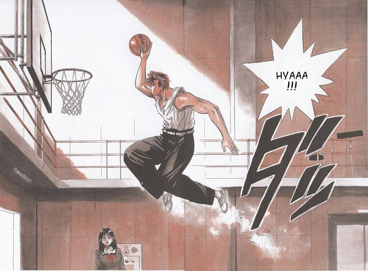 Slam Dunk - Capítulo 1 - 24 - Animextremist