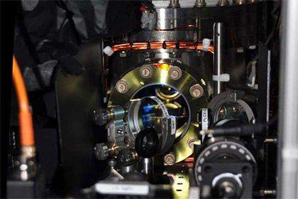 Физики создали новую форму материи