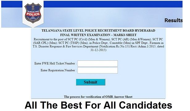 TS Police Constable 2016 Mark Sheet mains Result Telangana Constable OMR sheet Download Telangana police constable marks sheet mains result download