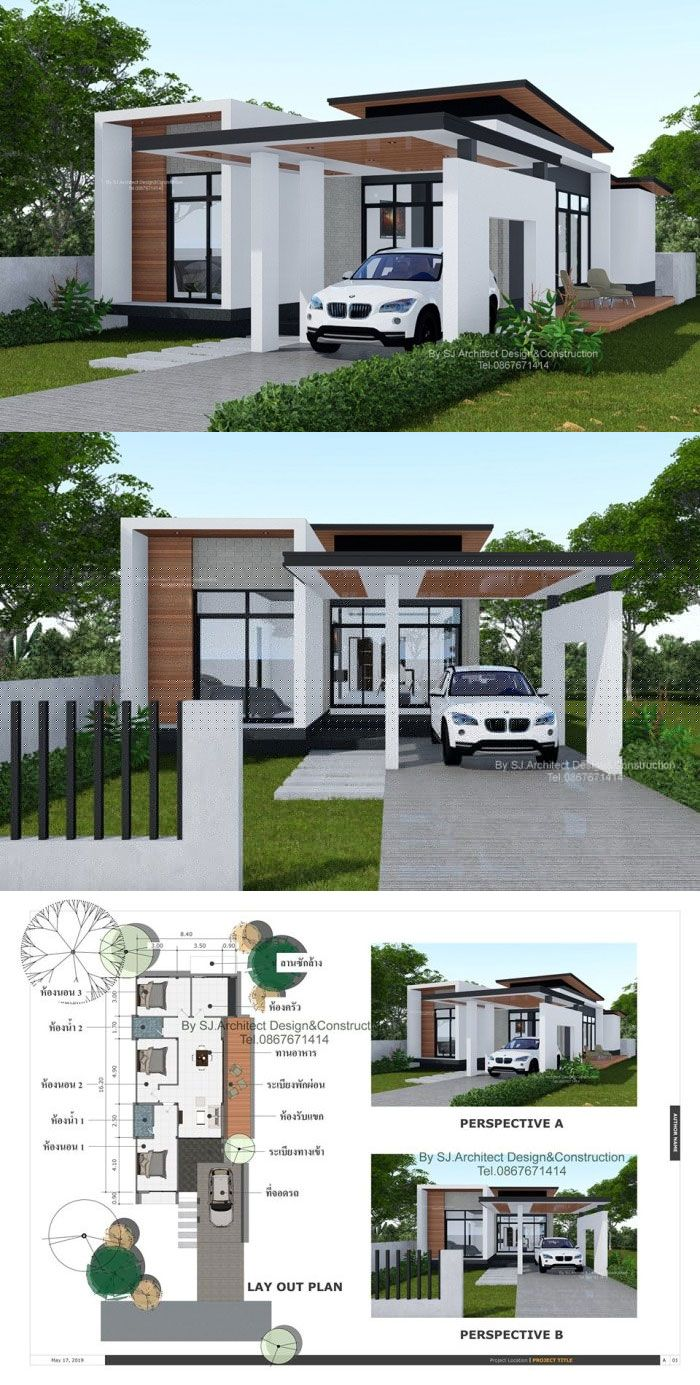 This Modern House Design May Be Your Ultimate House That You Have Been Dreaming Of Bungalow House Design Modern Bungalow House Design Modern Small House Design
