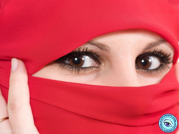 Yeux arabes dans Hijab