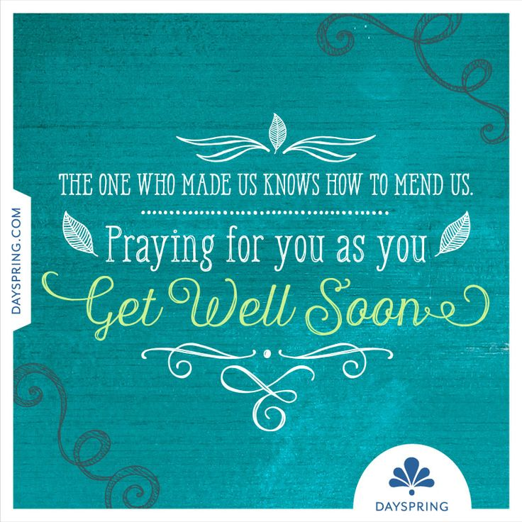Get Well Scripture Quotes: 10+ Images About Event - Get Well Soon On Pinterest