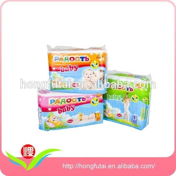 New Design OEM Brand Breathable Nice Baby Diaper for Dubai Market