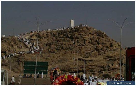 Arafat The above picture shows Jabal-ur-Rehmah (Mountain of Mercy) on the plain of Arafat. Standing at Arafat is the fundamental requirement of Hajj and pilgrims come here on the 9th Dhul Hijjah (second day of Hajj).