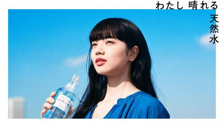 小松菜奈 晴れと水