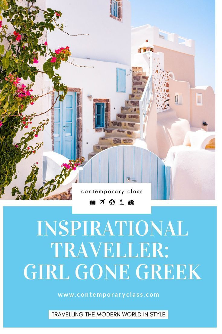 Girl Greek Greek Architecture Inspirational Traveller Inspirational Traveller Girl Gone Greek Want T Architect Jobs Pastel Trends Architecture Old