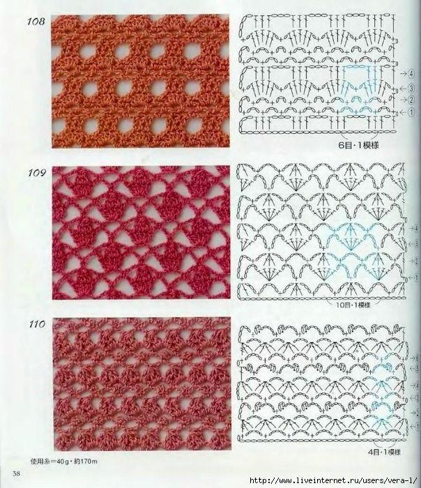 Crochet_Patterns_300_36 (604x700, 377Kb)