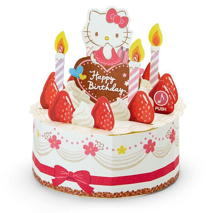 Hello Kitty birthday cake card (⌒▽⌒) そのまま飾りたくなるキュートなホールケーキ形★数字パーツでデコレーション出来るのも楽しいね♪