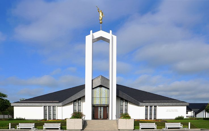 Freiberg Germany Temple