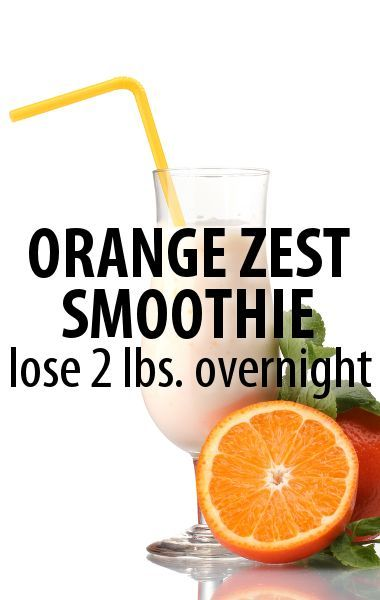 create your own shirt Want to get ready for swimsuit season  Dr Oz has an Orange Zest Smoothie recipe as part of a shrink drink diet program to help you lose 2 pounds overnight  http   www recapo com dr oz dr oz recipes dr oz orange zest smoothie recipe swimsuit shrink drink diet