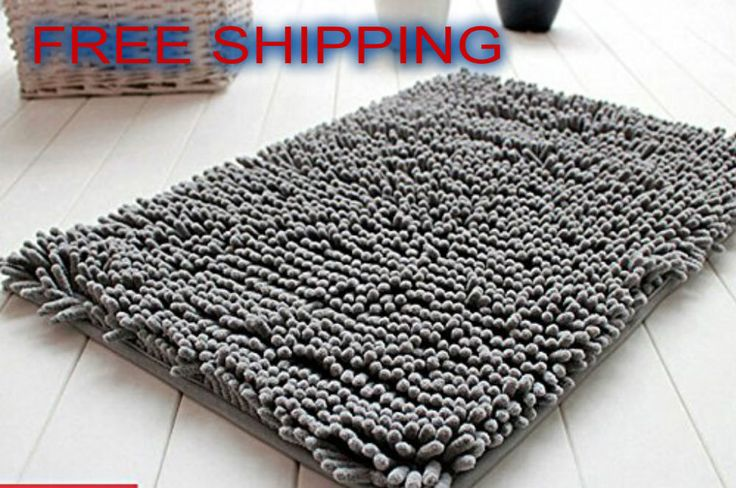 "Bath Mat Non Slip Soft Absorbent Elegant Feel  Shower Rug Carpet 23.60"" x 15.75"""