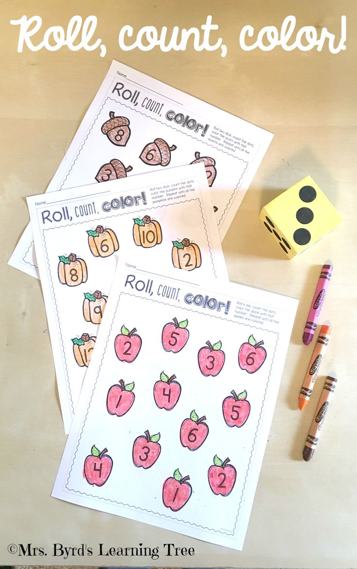 These hands-on math activities are a lifesaver in my kindergarten classroom! Kids love it and it is easy for me. We will be using these all year long! $