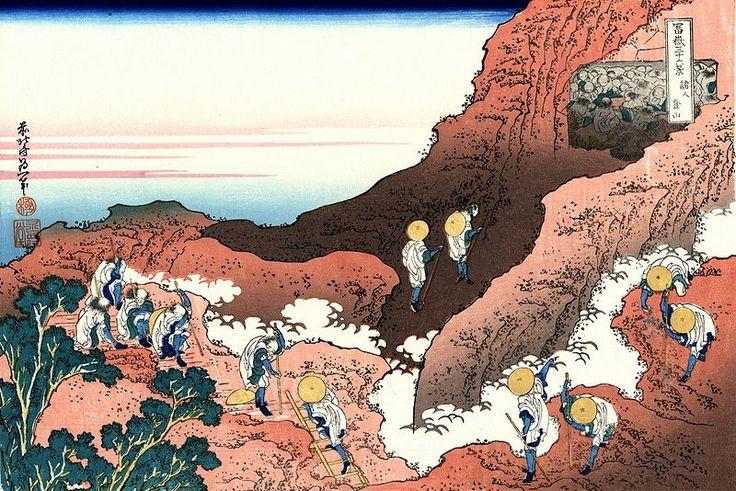 File:Climbing on Mt. Fuji.jpg
