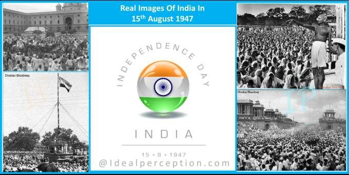 15th August In India :- For India Nation, 15 august date is a day of her re-birth respectively. The republic of indian nation gained its fully independence from british kings or rulers. MORE INTERESTING INFO ON WEBSITE http://idealperception.com/happy-independence-day-india-2014/