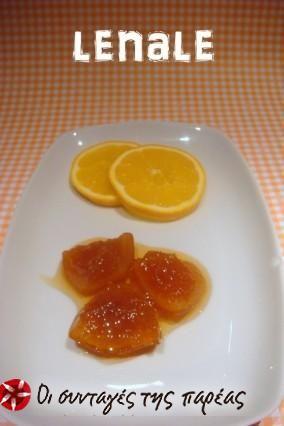 Γλυκό κουταλιού πορτοκάλι #sintagespareas