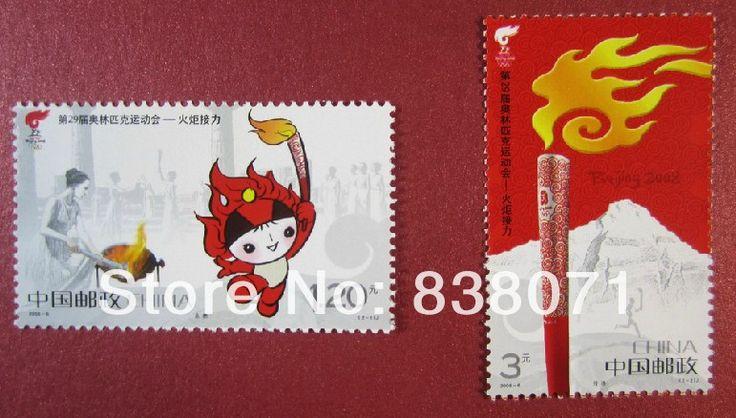 China Post, китайские хронологические марки: 2008-6-эстафеты олимпийского огня для игр xxix олимпиады, бесплатная доставка