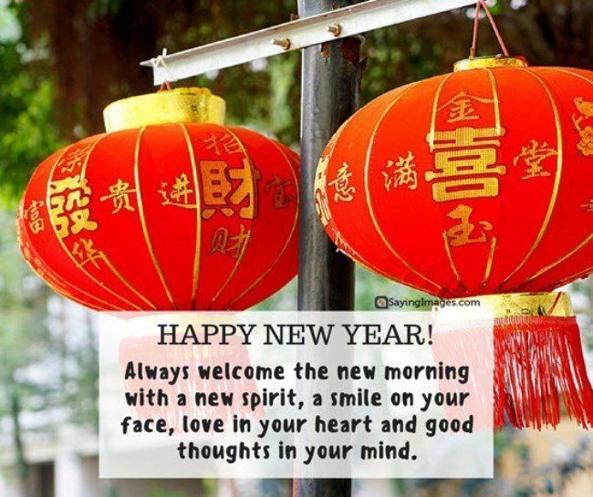 Happy Lunar New Year Wishes Wallpapers Images 2018 Quotes Quotes About New Year Happy Chinese New Year Year Quotes