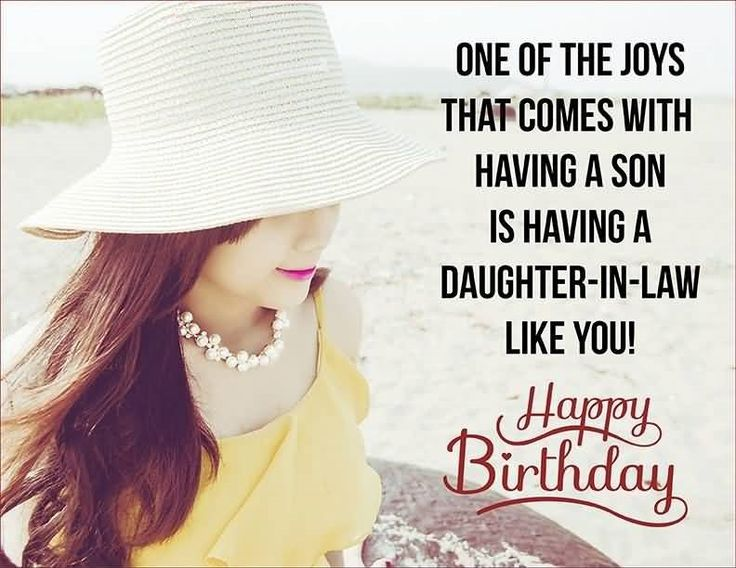 27 best Birthday Greeting Cards images – Happy Birthday Daughter in Law Cards