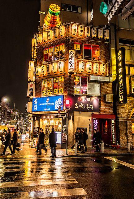 Tokyo, Japan ----------- #japan #japanese